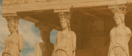 Banner with Greek and Roman philosopher sculptures